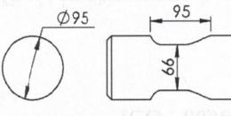 Hrot do kladiva RAMMER S 29